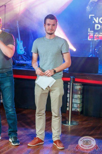 Фотоконкурс No selfie, do foto! Финал, 31 июля 2018 - Ресторан «Максимилианс» Красноярск - 15