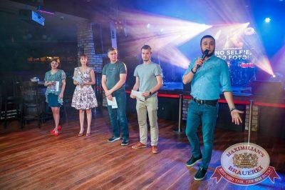 Фотоконкурс No selfie, do foto! Финал, 31 июля 2018 - Ресторан «Максимилианс» Красноярск - 19
