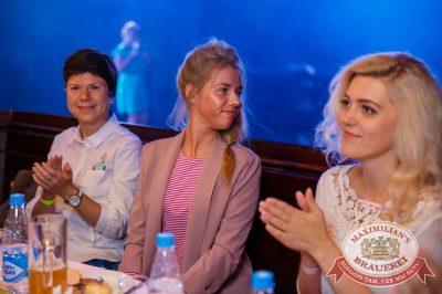 Фотоконкурс No selfie, do foto! Финал, 31 июля 2018 - Ресторан «Максимилианс» Красноярск - 2