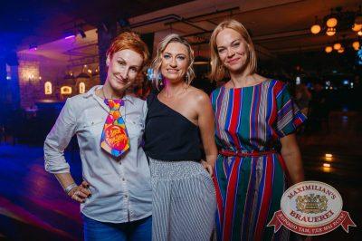 Фотоконкурс No selfie, do foto! Финал, 31 июля 2018 - Ресторан «Максимилианс» Красноярск - 25