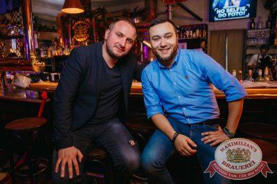 Фотоконкурс No selfie, do foto! Финал, 31 июля 2018 - Ресторан «Максимилианс» Красноярск - 26