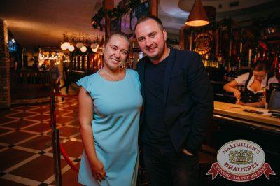 Фотоконкурс No selfie, do foto! Финал, 31 июля 2018 - Ресторан «Максимилианс» Красноярск - 27