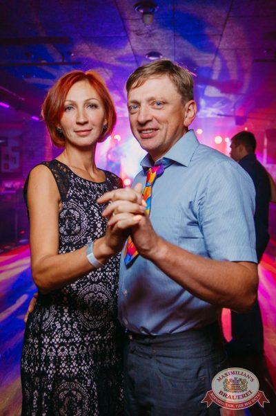 Фотоконкурс No selfie, do foto! Финал, 31 июля 2018 - Ресторан «Максимилианс» Красноярск - 28