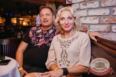 Фотоконкурс No selfie, do foto! Финал, 31 июля 2018 - Ресторан «Максимилианс» Красноярск - 32