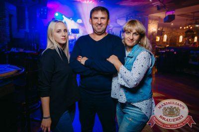 Фотоконкурс No selfie, do foto! Финал, 31 июля 2018 - Ресторан «Максимилианс» Красноярск - 36