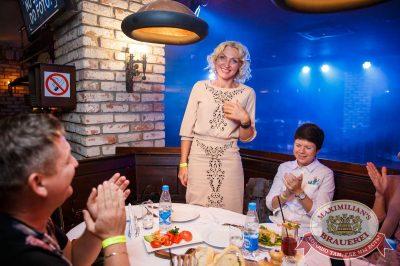 Фотоконкурс No selfie, do foto! Финал, 31 июля 2018 - Ресторан «Максимилианс» Красноярск - 4