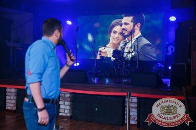 Фотоконкурс No selfie, do foto! Финал, 31 июля 2018 - Ресторан «Максимилианс» Красноярск - 9