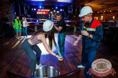 День строителя, 10 августа 2018 - Ресторан «Максимилианс» Красноярск - 26