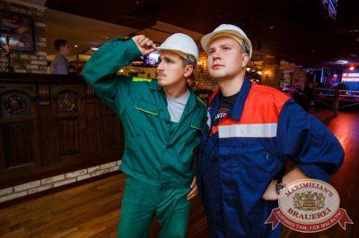 День строителя, 10 августа 2018 - Ресторан «Максимилианс» Красноярск - 37