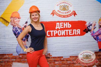 День строителя, 10 августа 2018 - Ресторан «Максимилианс» Красноярск - 4