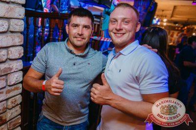 День строителя, 10 августа 2018 - Ресторан «Максимилианс» Красноярск - 43