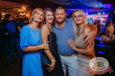День строителя, 10 августа 2018 - Ресторан «Максимилианс» Красноярск - 46