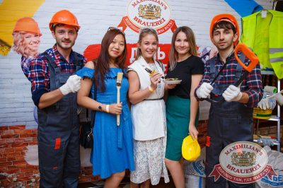 День строителя, 10 августа 2018 - Ресторан «Максимилианс» Красноярск - 5