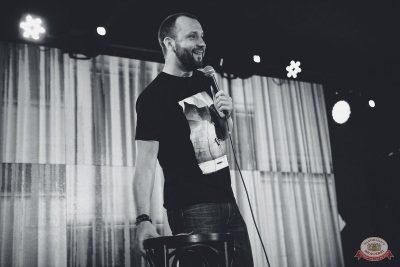 Руслан Белый, 16 августа 2018 - Ресторан «Максимилианс» Красноярск - 1