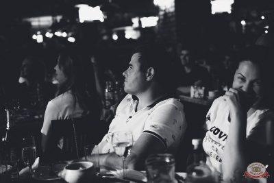 Руслан Белый, 16 августа 2018 - Ресторан «Максимилианс» Красноярск - 11
