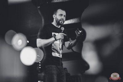 Руслан Белый, 16 августа 2018 - Ресторан «Максимилианс» Красноярск - 14