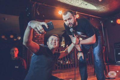 Руслан Белый, 16 августа 2018 - Ресторан «Максимилианс» Красноярск - 15