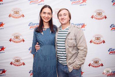 Руслан Белый, 16 августа 2018 - Ресторан «Максимилианс» Красноярск - 18