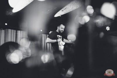 Руслан Белый, 16 августа 2018 - Ресторан «Максимилианс» Красноярск - 2