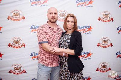 Руслан Белый, 16 августа 2018 - Ресторан «Максимилианс» Красноярск - 31