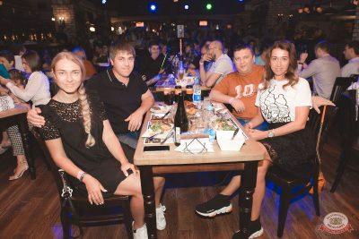 Руслан Белый, 16 августа 2018 - Ресторан «Максимилианс» Красноярск - 35