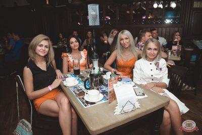 Руслан Белый, 16 августа 2018 - Ресторан «Максимилианс» Красноярск - 37