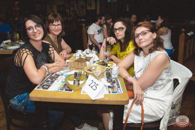 Руслан Белый, 16 августа 2018 - Ресторан «Максимилианс» Красноярск - 39