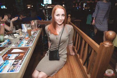 Руслан Белый, 16 августа 2018 - Ресторан «Максимилианс» Красноярск - 40