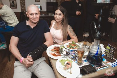 Руслан Белый, 16 августа 2018 - Ресторан «Максимилианс» Красноярск - 42
