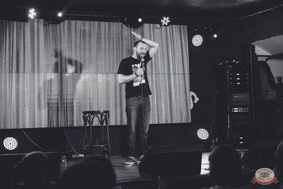 Руслан Белый, 16 августа 2018 - Ресторан «Максимилианс» Красноярск - 8