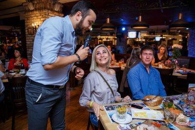 Вечеринка «Ретро FM», 17 августа 2018 - Ресторан «Максимилианс» Красноярск - 13