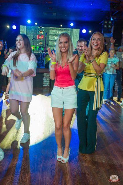 Вечеринка «Ретро FM», 17 августа 2018 - Ресторан «Максимилианс» Красноярск - 21