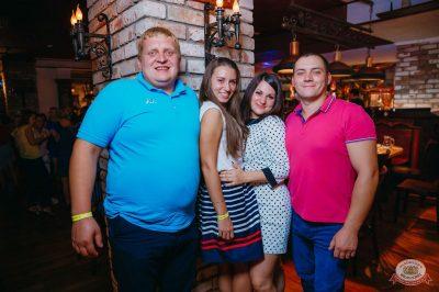 Вечеринка «Ретро FM», 17 августа 2018 - Ресторан «Максимилианс» Красноярск - 37