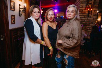 Вечеринка «Ретро FM», 17 августа 2018 - Ресторан «Максимилианс» Красноярск - 39