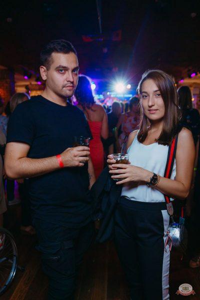 Вечеринка «Ретро FM», 17 августа 2018 - Ресторан «Максимилианс» Красноярск - 46