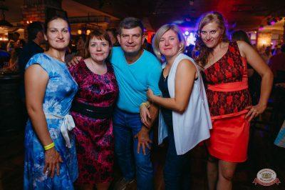 Вечеринка «Ретро FM», 17 августа 2018 - Ресторан «Максимилианс» Красноярск - 48