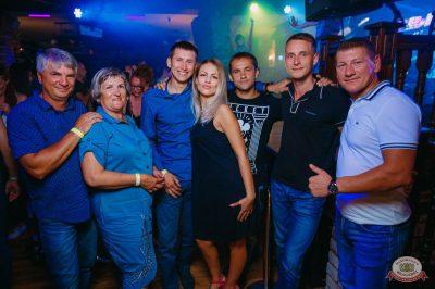 Вечеринка «Ретро FM», 17 августа 2018 - Ресторан «Максимилианс» Красноярск - 55