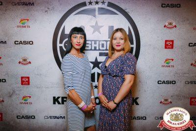 День рождения Джи-шок с Dj ANDYS, 24 августа 2018 - Ресторан «Максимилианс» Красноярск - 0006