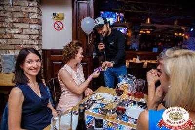 День рождения Джи-шок с Dj ANDYS, 24 августа 2018 - Ресторан «Максимилианс» Красноярск - 0013