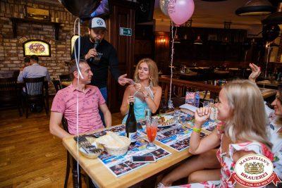 День рождения Джи-шок с Dj ANDYS, 24 августа 2018 - Ресторан «Максимилианс» Красноярск - 0015