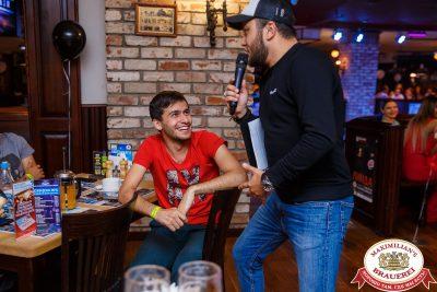 День рождения Джи-шок с Dj ANDYS, 24 августа 2018 - Ресторан «Максимилианс» Красноярск - 0017