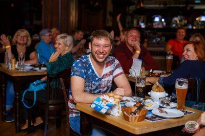 Финал акции «Билеты в лето», 29 августа 2018 - Ресторан «Максимилианс» Красноярск - 13