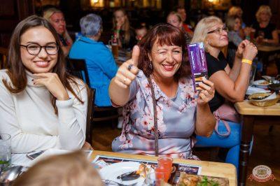Финал акции «Билеты в лето», 29 августа 2018 - Ресторан «Максимилианс» Красноярск - 16