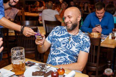 Финал акции «Билеты в лето», 29 августа 2018 - Ресторан «Максимилианс» Красноярск - 19