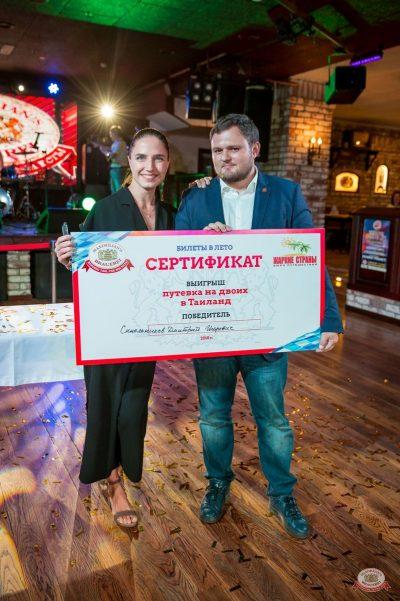 Финал акции «Билеты в лето», 29 августа 2018 - Ресторан «Максимилианс» Красноярск - 35