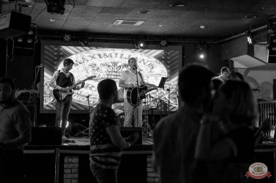 Финал акции «Билеты в лето», 29 августа 2018 - Ресторан «Максимилианс» Красноярск - 37