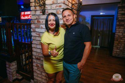 Финал акции «Билеты в лето», 29 августа 2018 - Ресторан «Максимилианс» Красноярск - 42