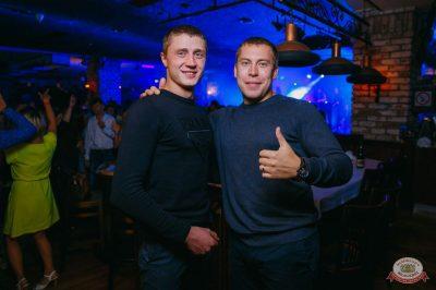 «Дыхание ночи»: Dj Denis Rublev, 1 сентября 2018 - Ресторан «Максимилианс» Красноярск - 20
