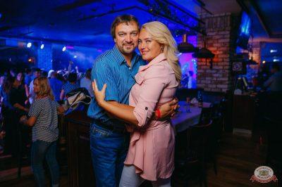 «Дыхание ночи»: Dj Denis Rublev, 1 сентября 2018 - Ресторан «Максимилианс» Красноярск - 23