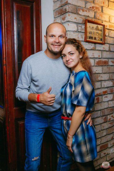 «Дыхание ночи»: Dj Denis Rublev, 1 сентября 2018 - Ресторан «Максимилианс» Красноярск - 28